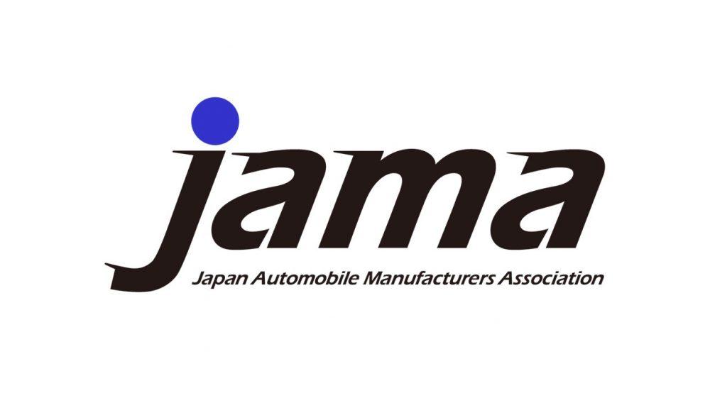 JAMA logo